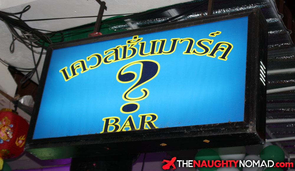 question mark bar